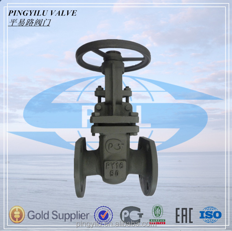 GOST standard wedge carbon steel rising stem gate valves with price