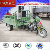 popular cheap transportation 4 wheeler motorcycle manufacturer