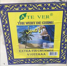 sliming extra fin chunmee tea 41022 AAA for wholesale