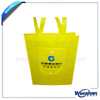 foldable non woven shopping bag with loop handle