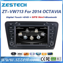 Built-in GPS,DVD,TV,Bluetooth digital car media player for Skoda Octavia 2014 2015 DVD player with car audio STEREO video player