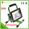 ce rohs 10w 20w led work light 20w led daylight high lumen ip65 aluminum high quality rechargeable outdoor led flood light 20w