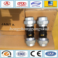 Double Sphere Rubber Joints galvanized coupling pipe fittings