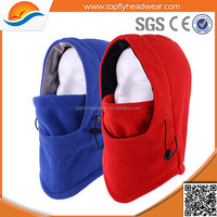 2016 new products windproof ski face mask balaclava hats