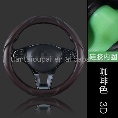 Free sample black leather swith car steering wheel cover