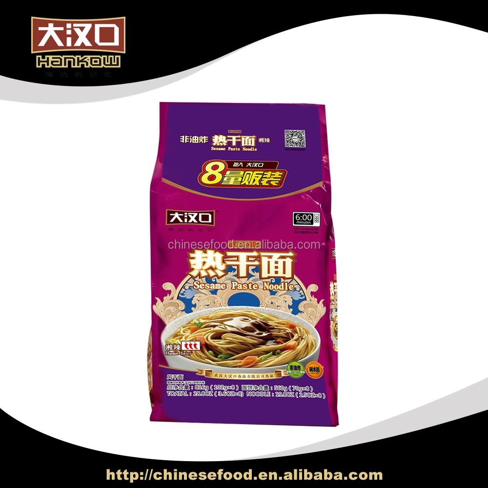 wuhan supplier five cereals instant food vietnam noodles