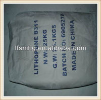 High purity lithopone powder