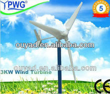 3kw maglev wind turbine generator for sale