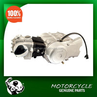 Hero Brand Motorcycle 4 stroke CDI air-cooled CD70 Engine