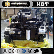 Diesel Engine Hot sale high quality diesel engine parts and function