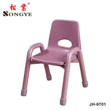 Kindergarten Furniture Stack-able Plastic Chair For Kids