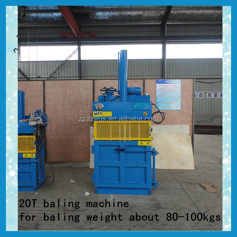baling machine for cardboard