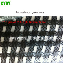 Agricultural film/greenhouse film/agricultural membrane packed in rolls