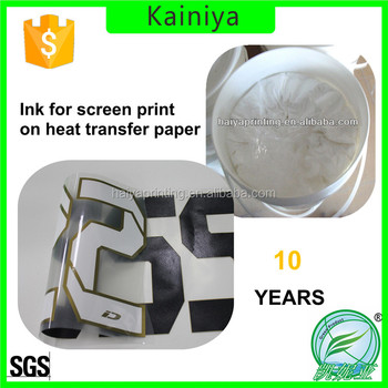 2016 heat transfer screen print ink for thailand