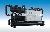 LTLS Series CE Certificate Water Cooled Chiller with Screw Comperssor