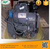 F2L912 deutz 912 air cooled 2 cylinder diesel the engine