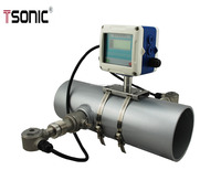 fixed integrated insertion probe rod ultrasonic flow meter water