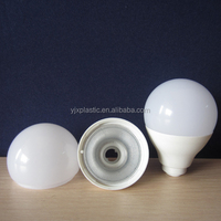 The newest design for G45/P45 LED bulb light accessory