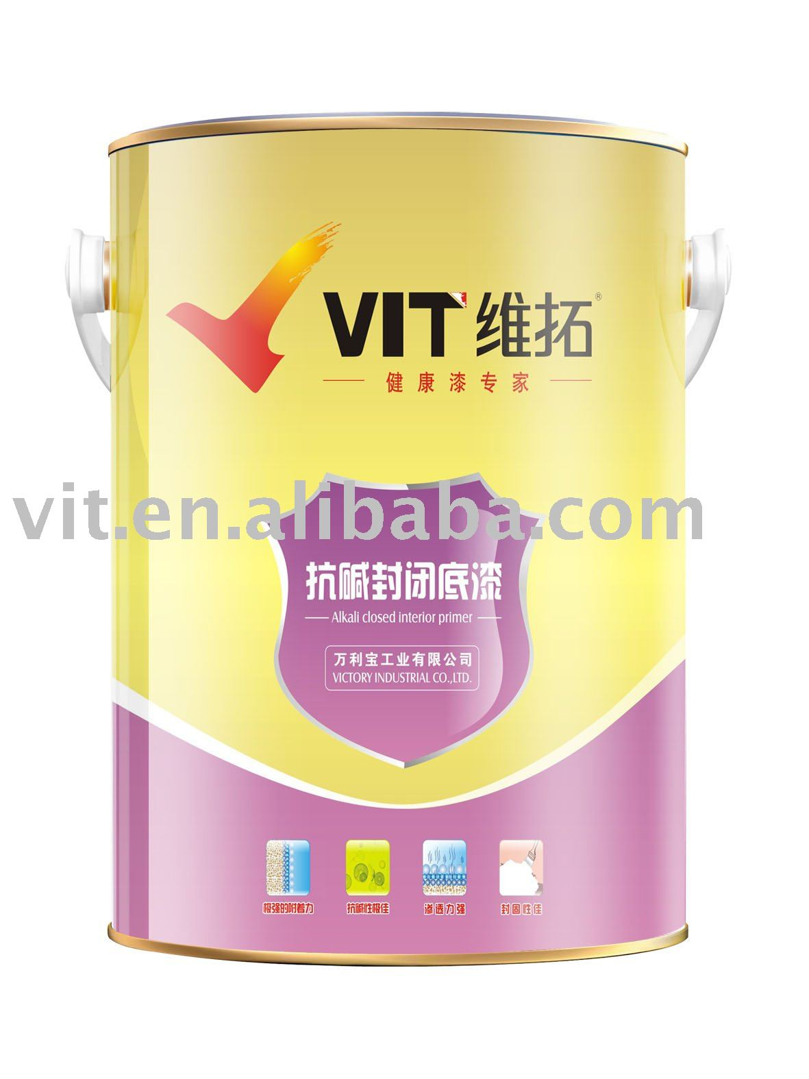 VIT Anti-Alkali closed Interior Primer (SWA-0011 )