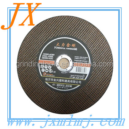 "T41 factory direct free sample 12"" metal cutt off wheel, general metal cutting wheel,cutting disc"
