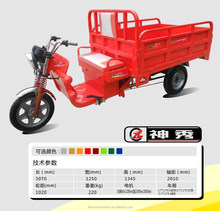 1100w electric cargo tricycle