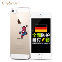 city&case cartoon silicone phone case brand name phone case for iPhone5 5s