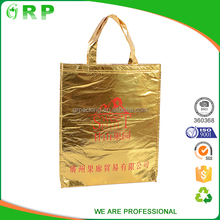 Recycle fabric custom logo printing bottle packaging wine gift bags