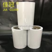 white single side silicone coated glassine paper for packaging(JG-WGP60R4)