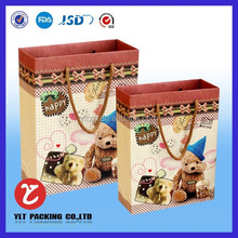 China environmental protection business kraft paper gifts bag with customized printing best selling now
