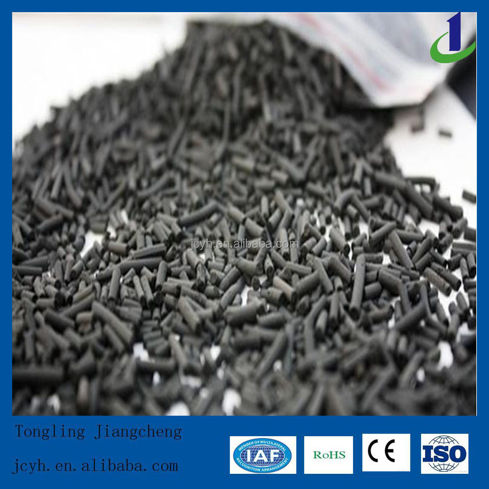 high quality coconut shell columnar activated carbon purity 99.9% activated carbon agent use activated carbon