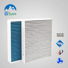 Shanghai car air filter factory carbon filter