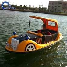 4 person lake kids electric car boat for sale