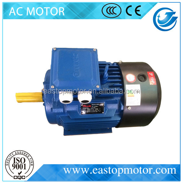 CE Approved Y3 high velocity fan motor for petroleum with IEC Standard