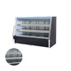Commercial Vegetable Retail Order Dishes Cabinet Upright Display Deep Freezer