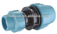 PP COMPRESSION FITTING REDUCING COUPLING