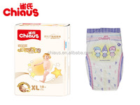 Famous products made in china, extal large size super tender sleepy baby diapers