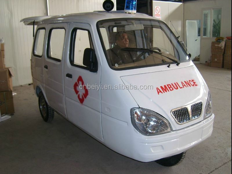 China 175CC cheap three wheel ambulance manufacturer motorcycle ambulance tricycle factory club cart with CCC certificate