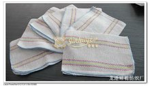Wholesale Rags