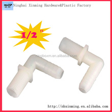 1/2''HB plastic elbow fittings
