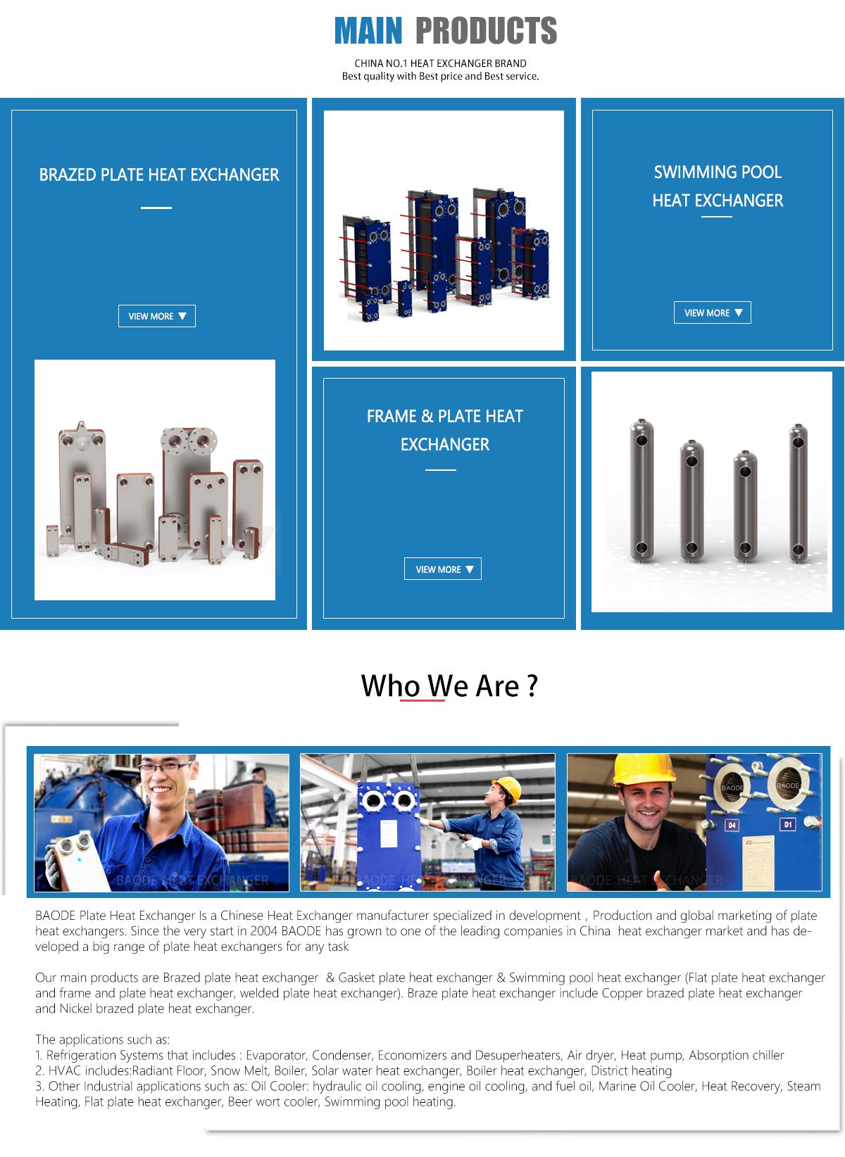 Jiangsu Baode Heat-Exchanger Equipment Co., Ltd. - Plate Heat Exchanger