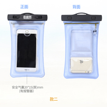 BUBM new design waterproof moblie phone case
