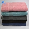 cotton bath towel products you can import from china
