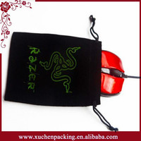 Free Sample Black Color Indian Small Drawstring Pouches for Mouse Packaging
