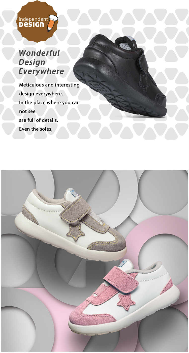 kids leather shoes with classic design