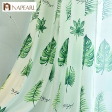 NAPEARL nordic style tropical plants tulle curtain for kitchen living room