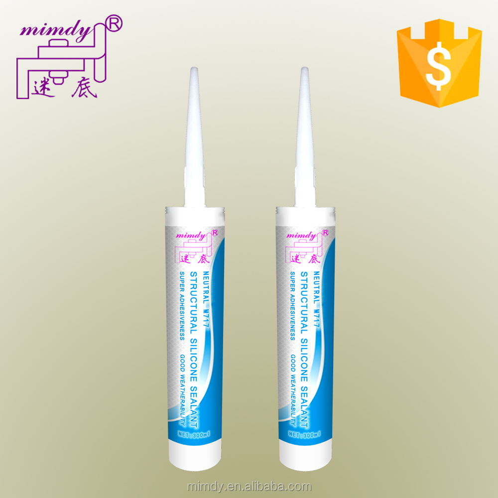 Cheap Price Silicone Sealant g1200 MSDS rtv silicone removable adhesive