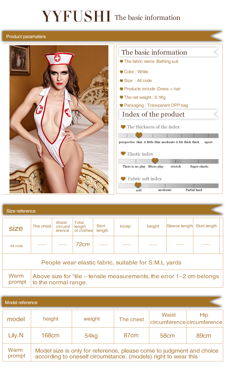 China nurse Sex Underwear Free Sample Sexy Lingerie Wholesale Women Sleep Wear 2018