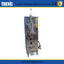 Wholesale sachet water packaging machine for 200ml