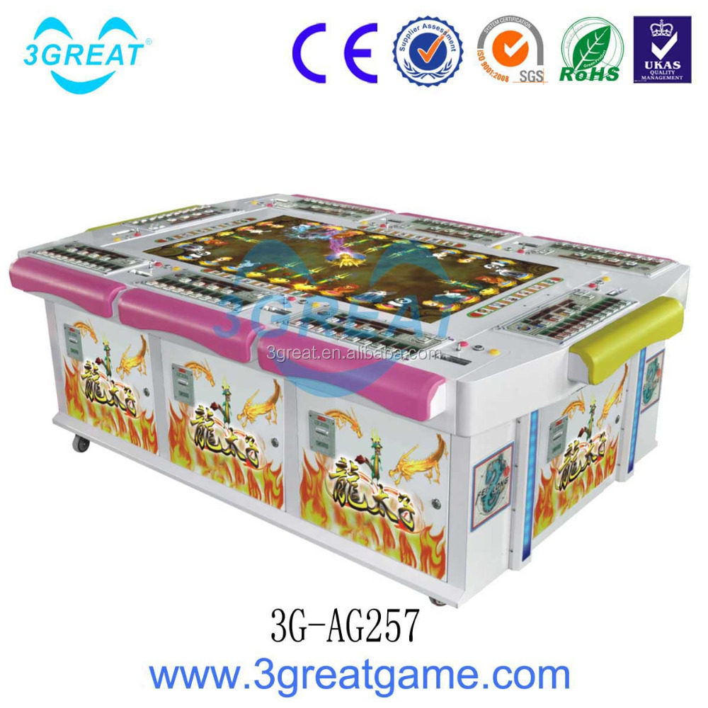 Hotest play commercial fishing game machine software with metal cabinet
