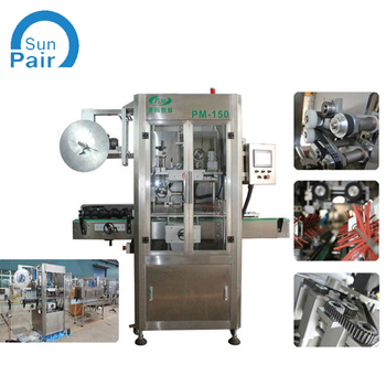 New factory price auto shrink Labeling machine